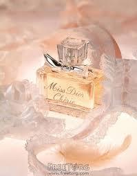 Элитная парфюмерия оптом косметика оптом голландия, цена - 26 грн, киев, б.у., объявление, продам, куплю..