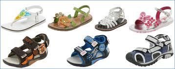 Раздача. СП7:«МИНИ-обувь! АНТИЛОПА,КАПИКА... Без