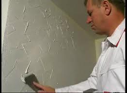 Как сделать неровную поверхность стены