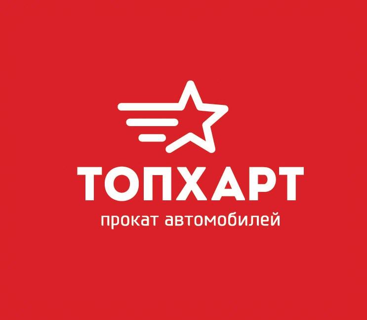 Tophart -  прокат автомобилей